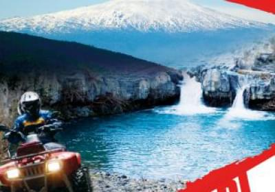 Agenzia/operatore Turistico Escursioni Alkantara Quad